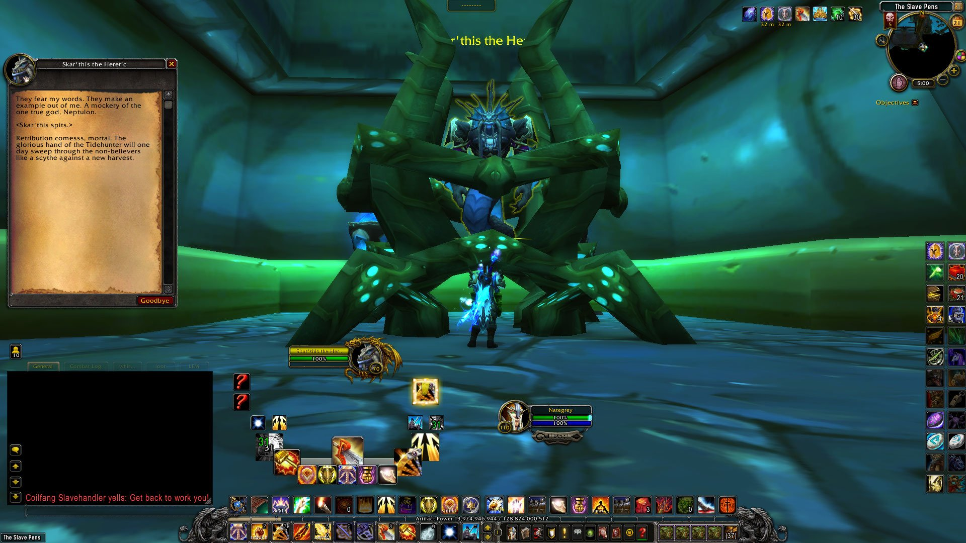 The second Naga faction out there is the Coliskar who are aligned with  Illidan and the Demon Hunters. If you have played the Demon Hunter starting  zone in ...
