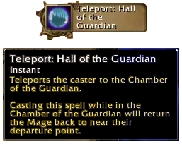 teleport-hall-of-the-guardian